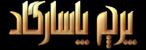 Flag Pasargad